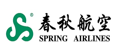 Logo Spring Airlines