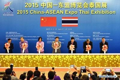 China-ASEAN Expo 2015 IF