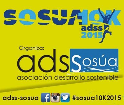 ADSS 2015