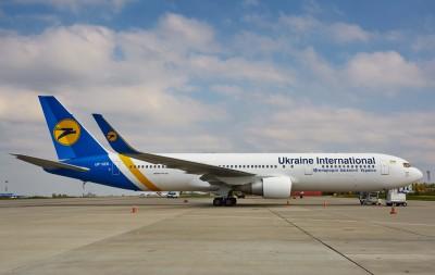 Ukrania Airlines