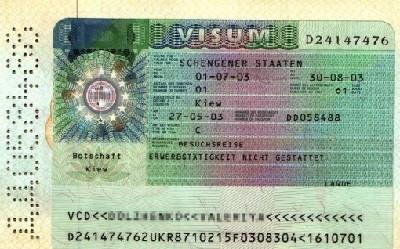 UKRAINE-GERMAN EMBASSY